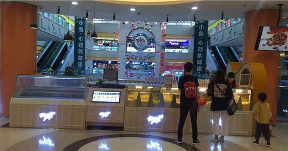 5新鄉寶龍店
