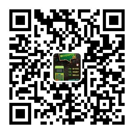 微信圖片_20181113145318