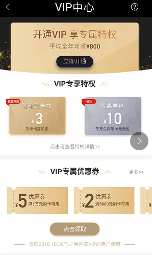 QQ瀏覽器截圖20190308150944