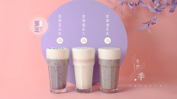 饮品摄影_奶茶摄影_玺之王茶-18