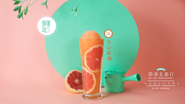 饮品摄影_奶茶摄影_玺之王茶-3