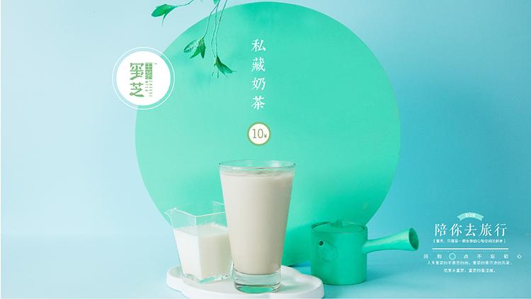 饮品摄影_奶茶摄影_玺之王茶-7