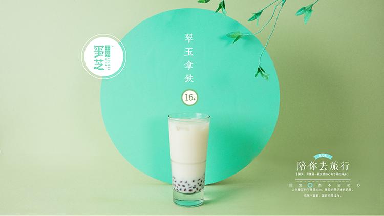 饮品摄影_奶茶摄影_玺之王茶