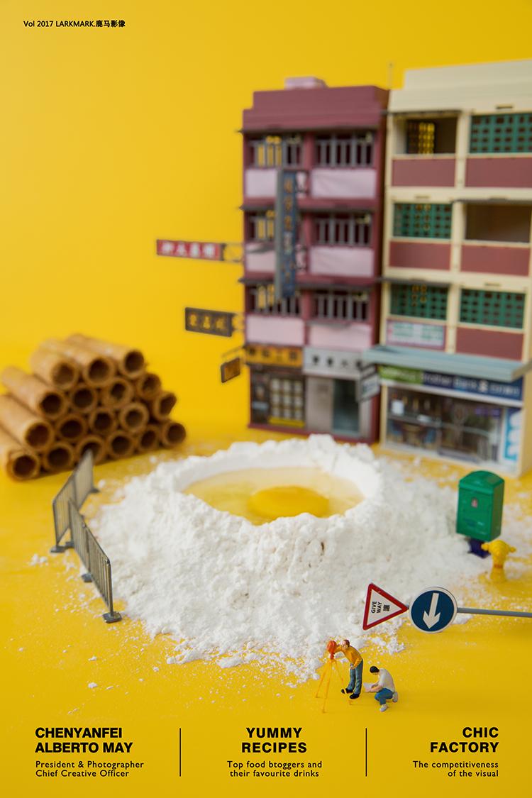 缩微摄影_微观摄影_饮品摄影_美食摄影_琛哥茶餐室3-1