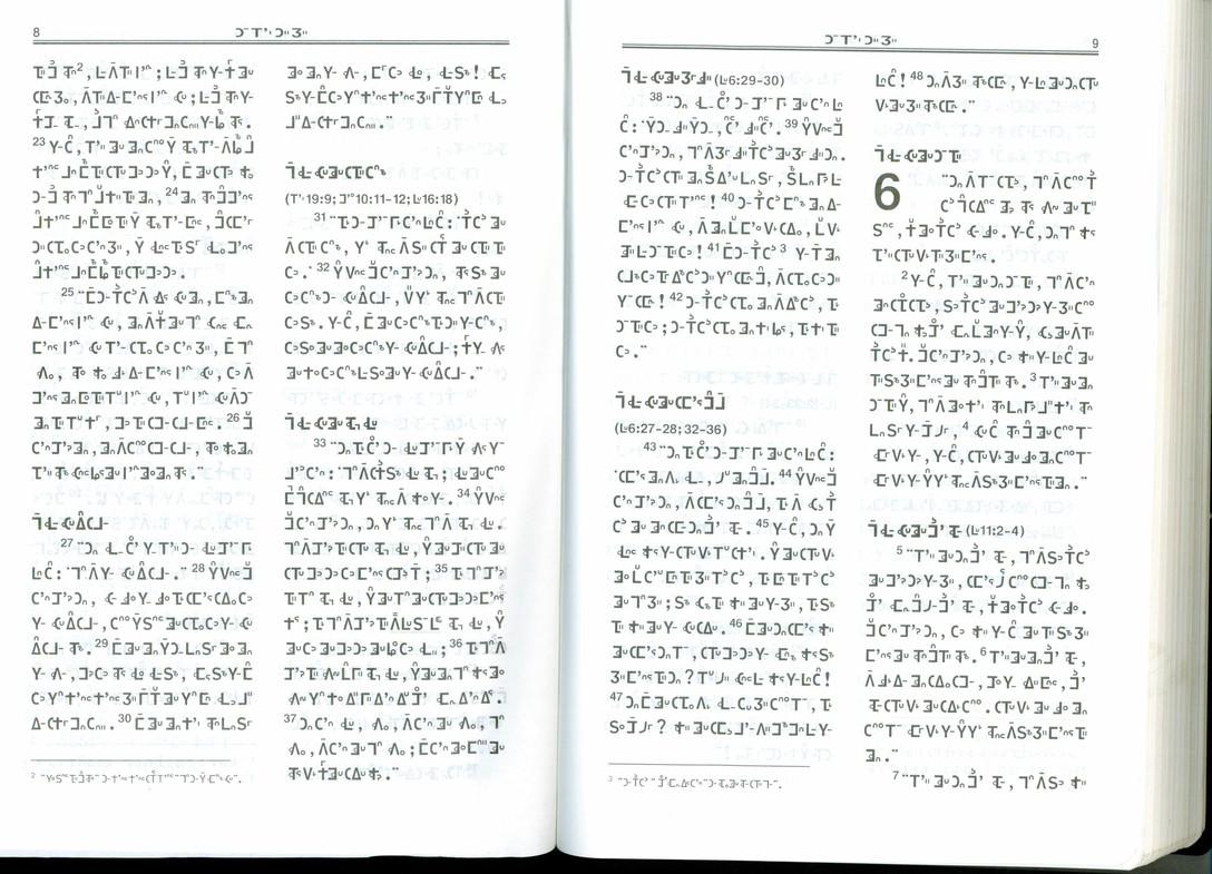 上海鹿马广告作品_《柏格理百年石门坎》系列公益海报-5