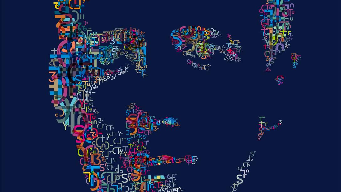上海鹿马广告作品_《柏格理百年石门坎》系列公益海报-16