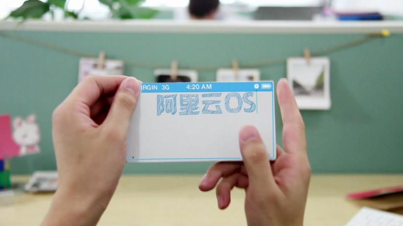 阿里云_公司宣傳片