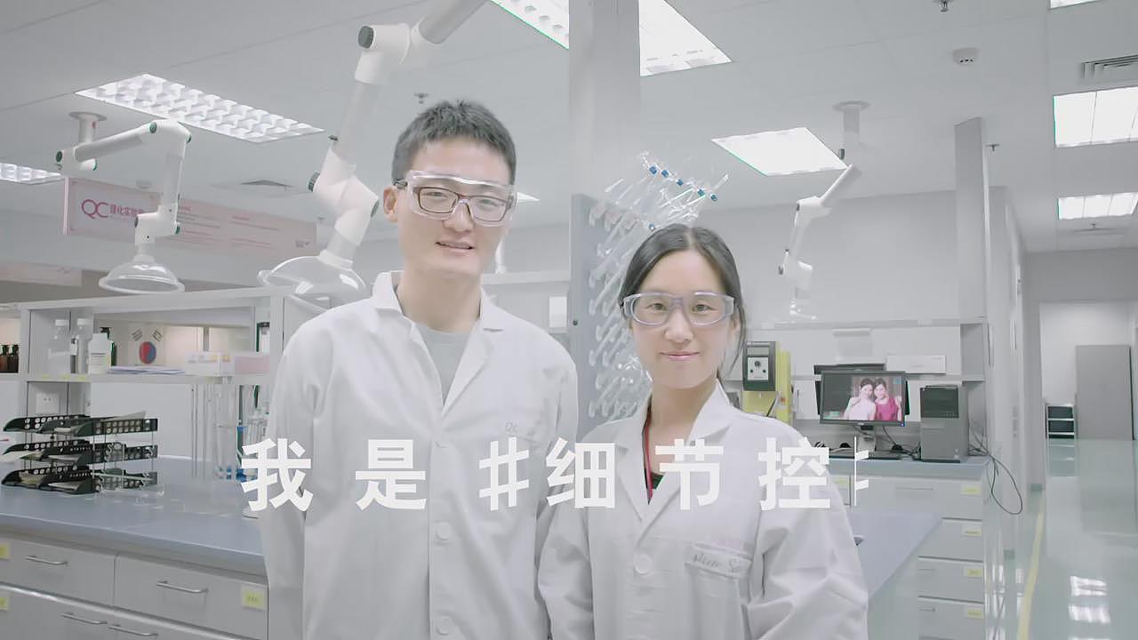 MARYKAY-生產管理篇_公司宣傳片