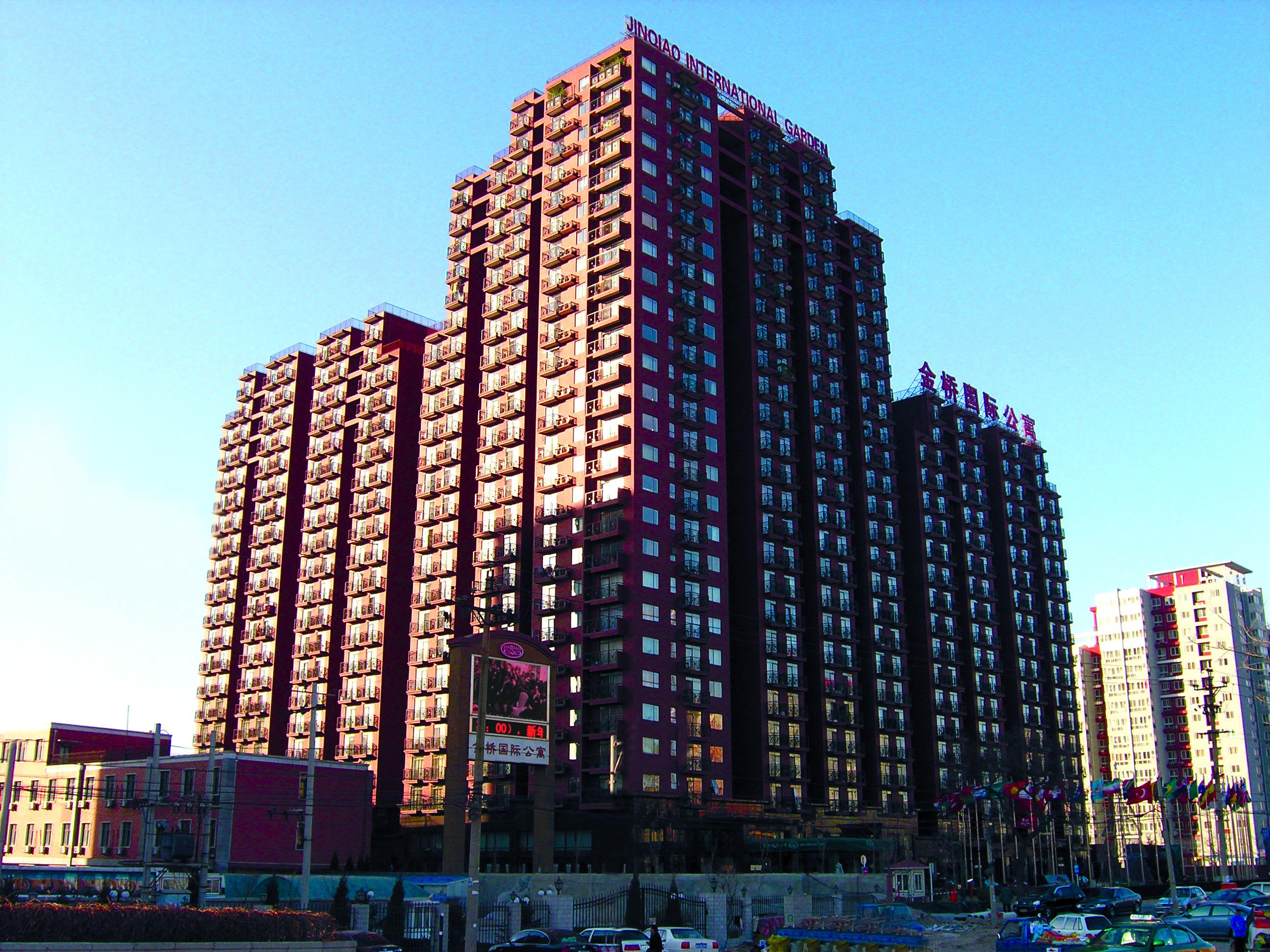 北京金桥国际公寓