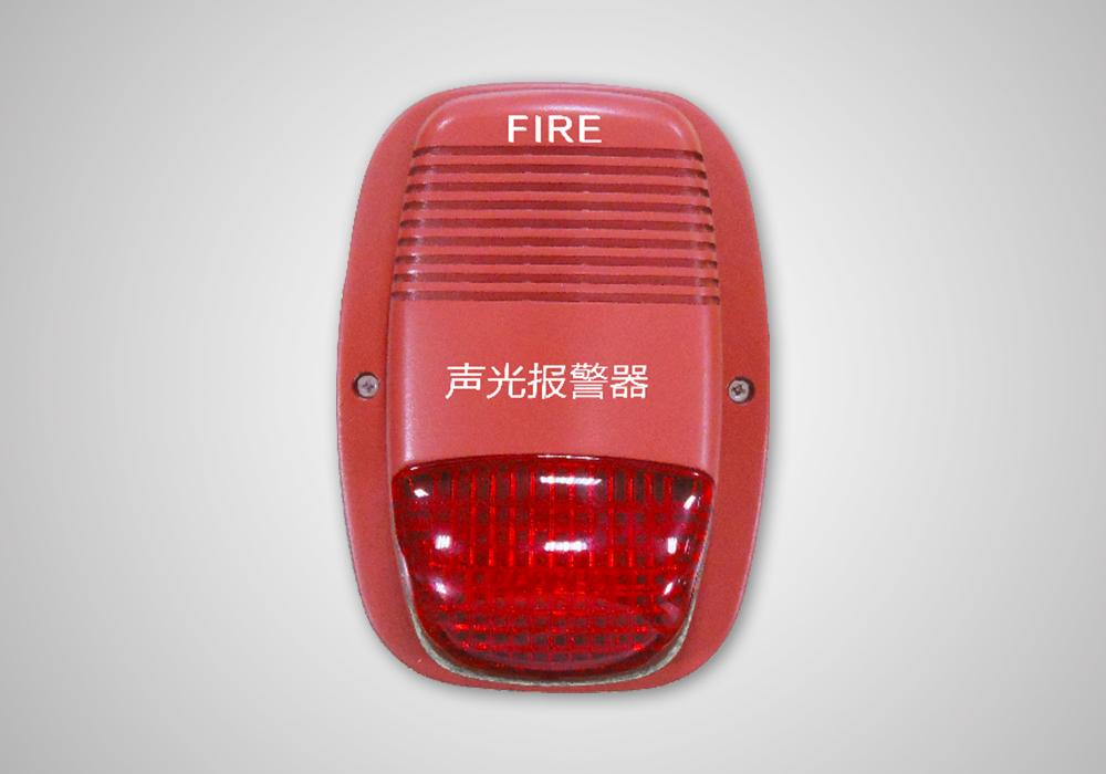 XF-02-SG02A声光报警器