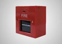XF-01-XF01A手動報警器