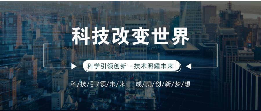 默认标题_公众号封面首图_2019.08.13