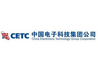 中国电子科技集团有限企业
