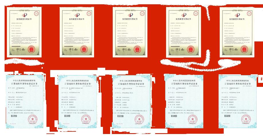 专利截图-1