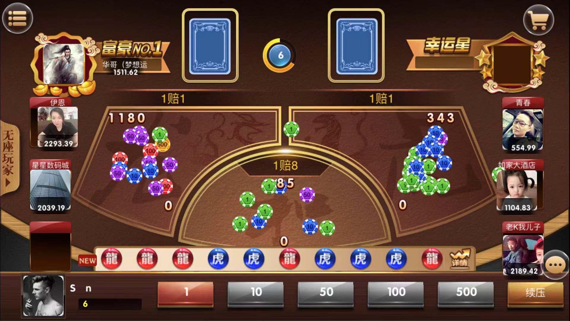 手机棋牌游戏开发
