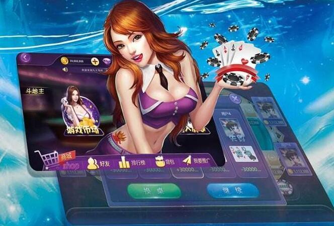 棋牌游戏开发用户