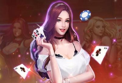 棋牌游戏开发公司