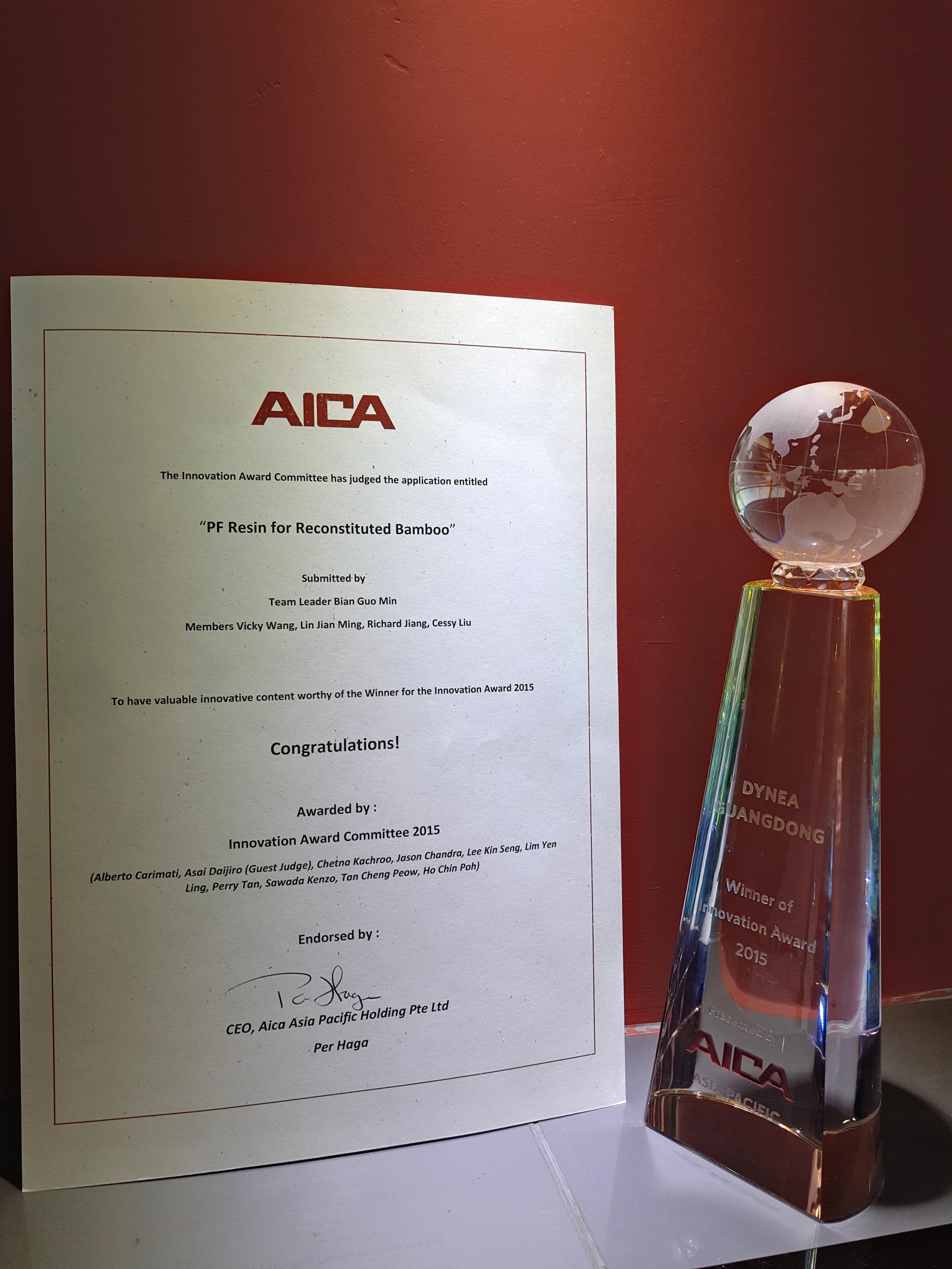 AICA證書