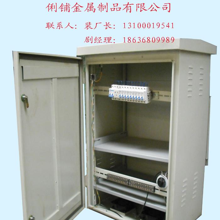 杆挂箱内部可配空开-防雷-托板-安装板1