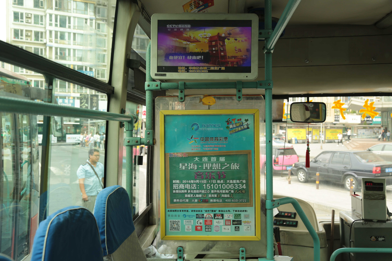 Q44A2791车载电视与展板