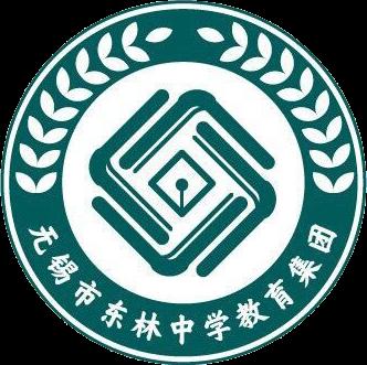 东林中学教育集团徽标1