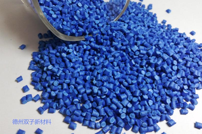珠光蓝800-533