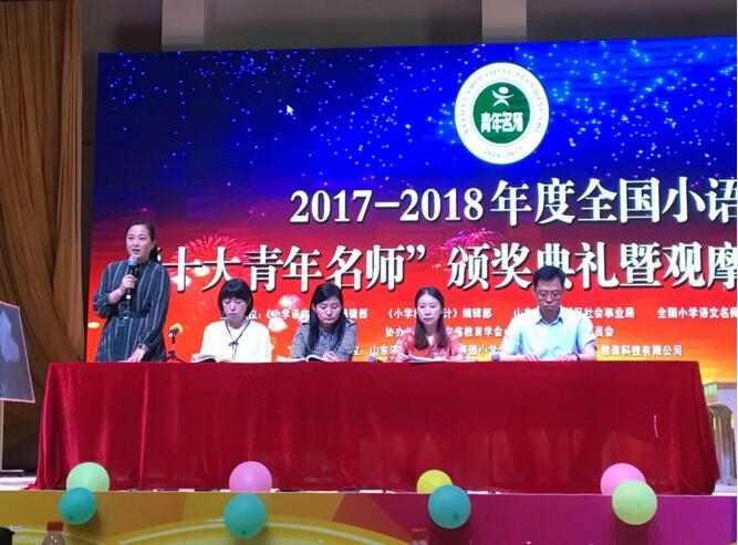 郑丹理事长与执教教师互动