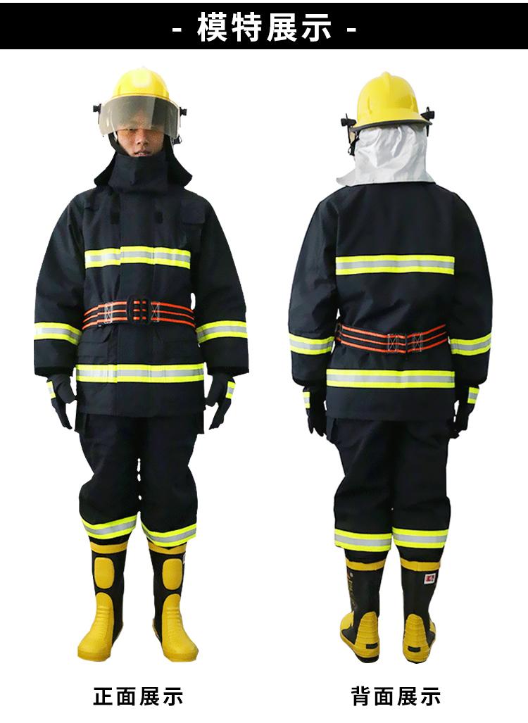 3C消防服-6