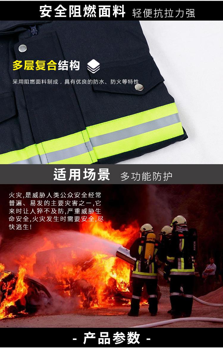 02消防服-3