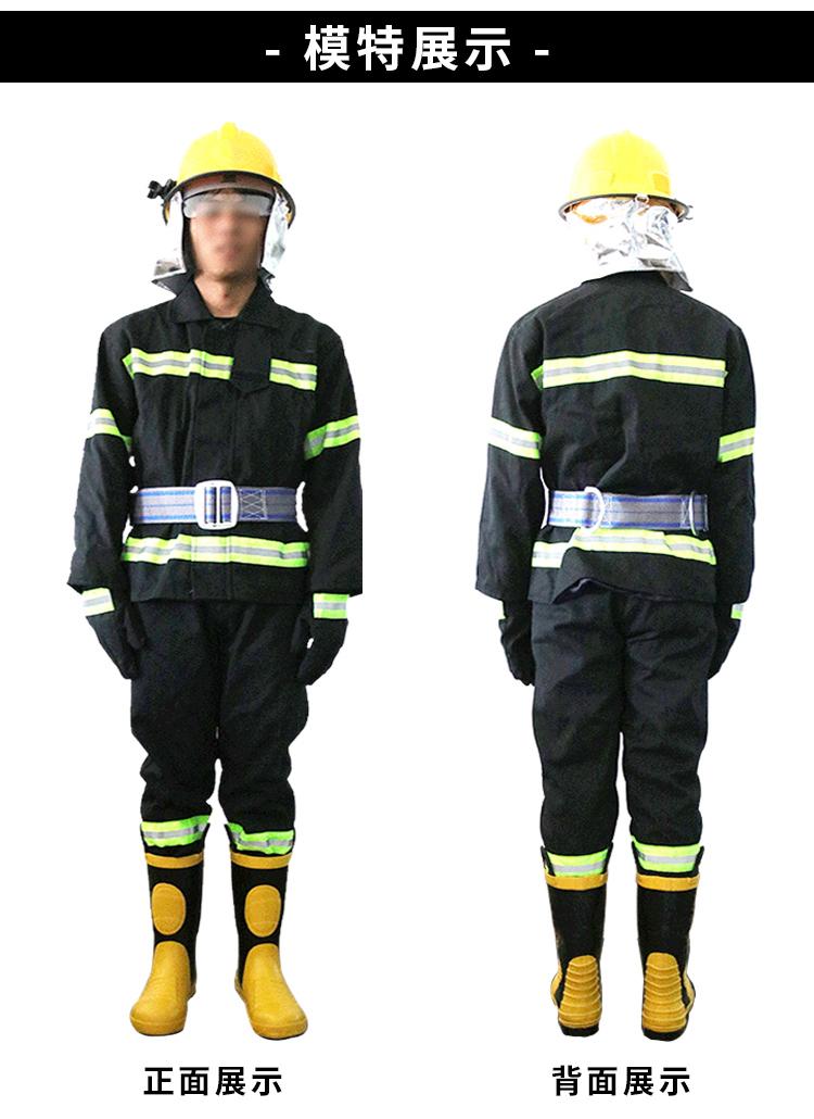 02消防服-5