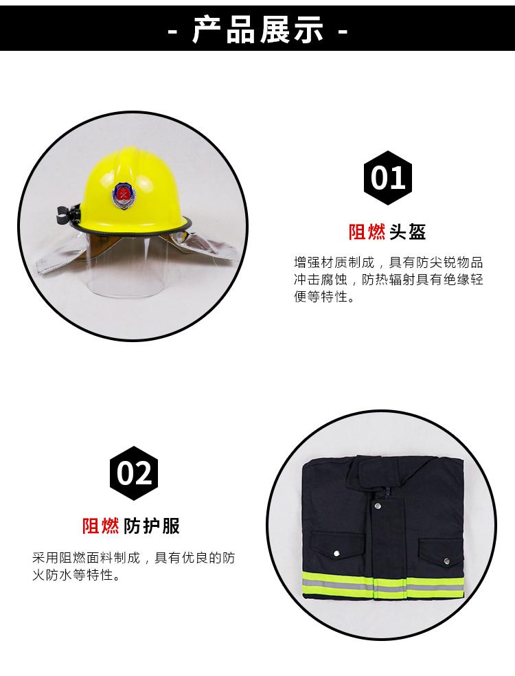 02消防服-6