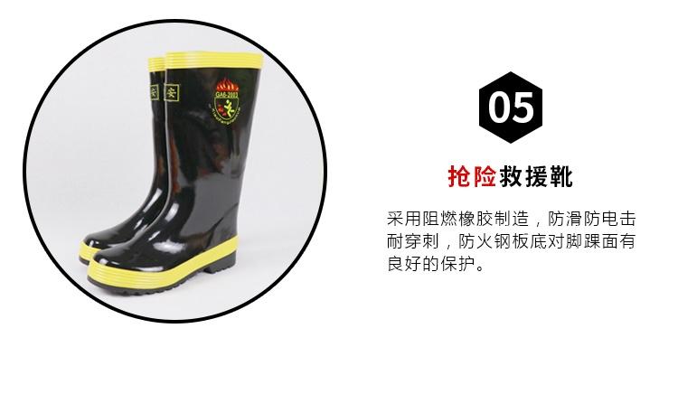 97战斗服-8_看图王-1
