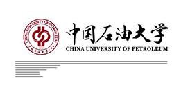5中國石油大學