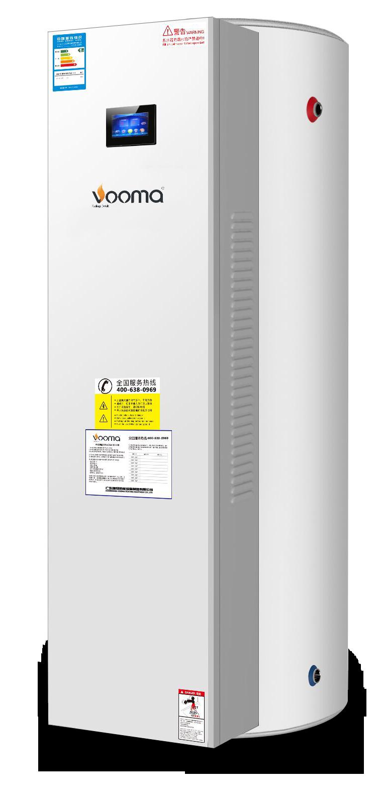 商用储水式电热水炉