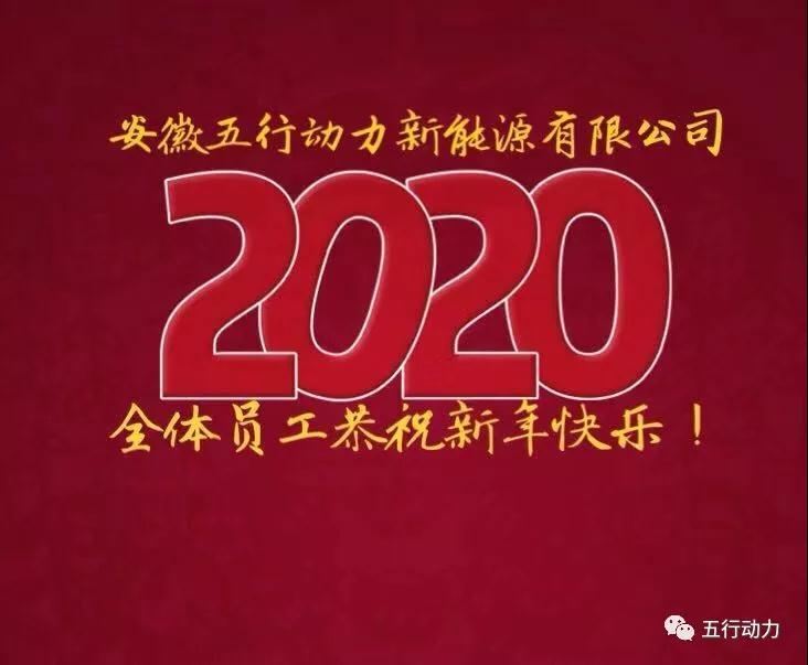 微信圖片_20200310090039