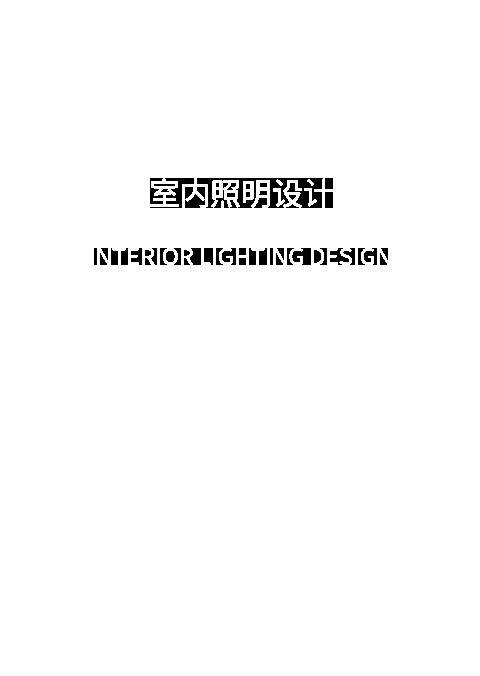 室內照明設計-按鈕-bf