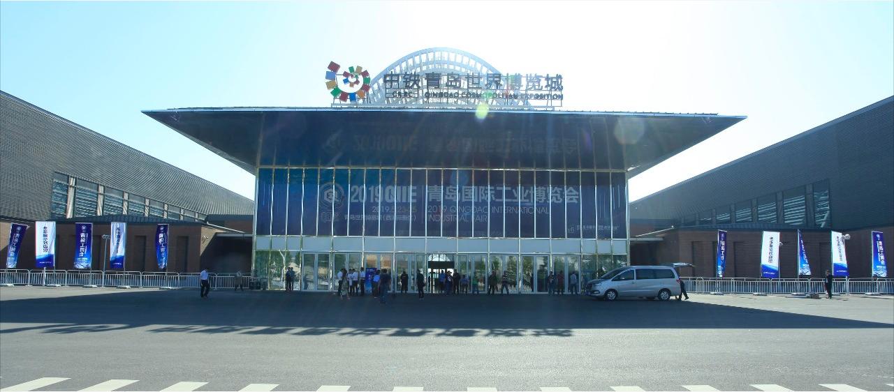 青岛展会-微信图片_20190524163222