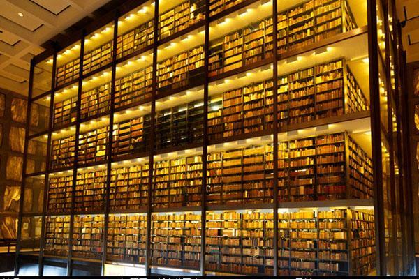 耶鲁大学图书馆
