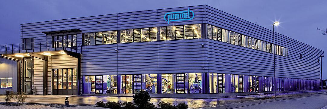 跨国制造企业Hummel公司总部5