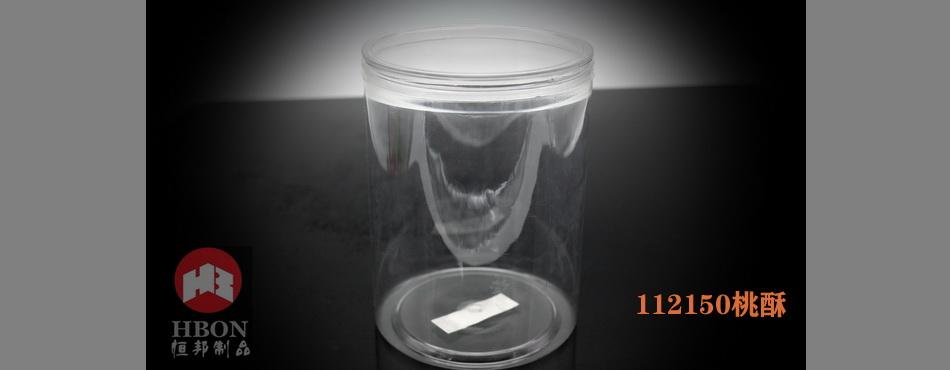 112150桃酥罐-IMG_2500