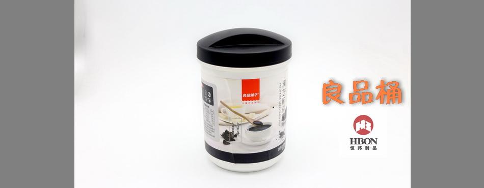 良品桶-IMG_2521