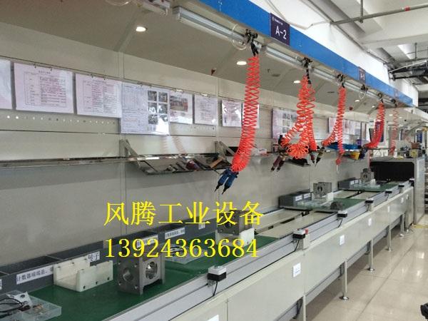仪器仪表装配线1