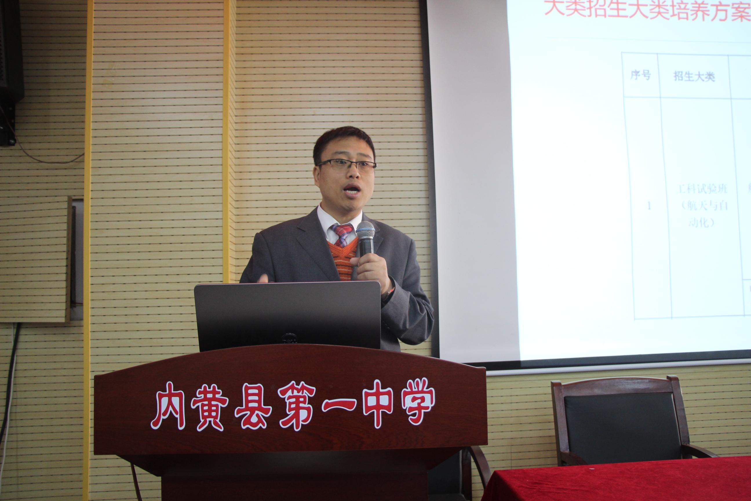 哈尔滨工业大学招生负责人莅校做招生宣讲-微信图片_20190330175316
