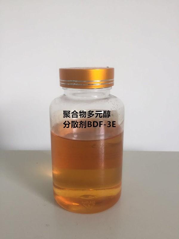 聚合物多元醇分散剂BDF-3E