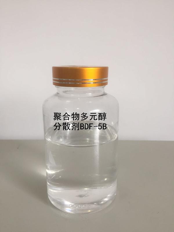 聚合物多元醇分散剂BDF-5B