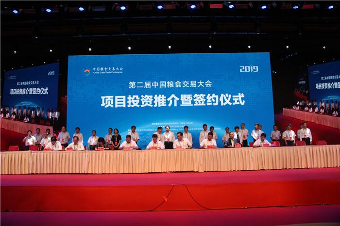 網頁用-交易大會項目推介會簽約儀式