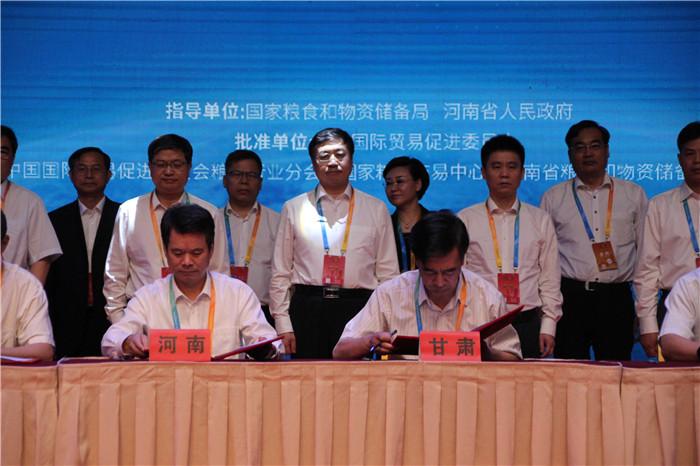網頁用-甘肅省糧食局王春林副局長參加交易大會項目推介會簽約儀式