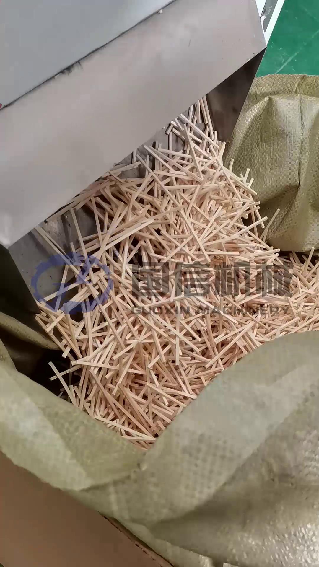 木材烘干机视频