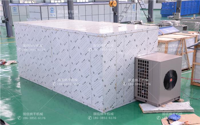 -热泵烘干房700x44004