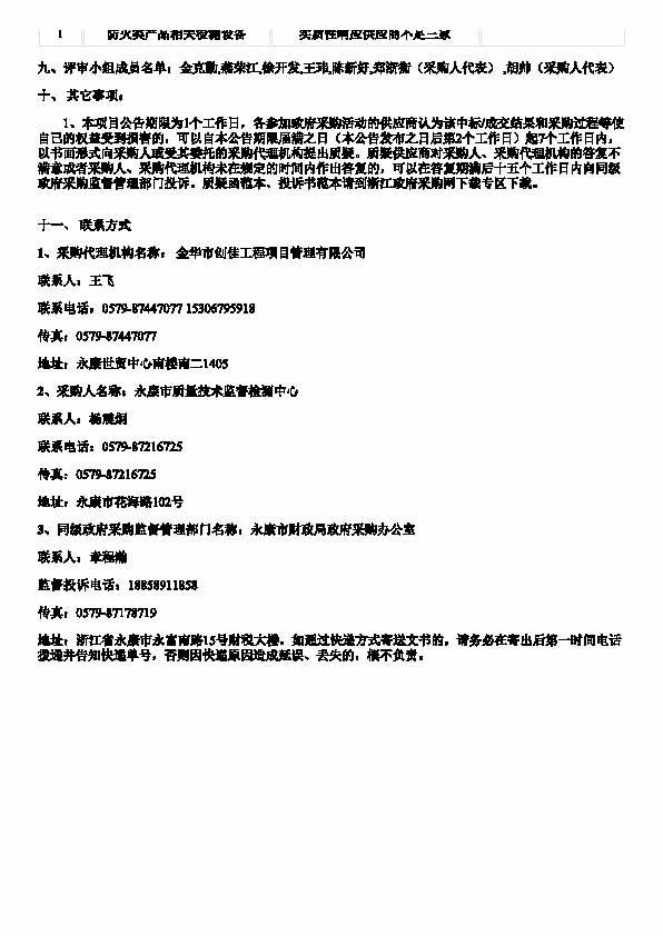 22_頁面_2